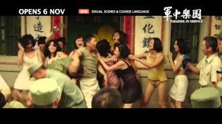 PARADISE IN SERVICE 军中乐园 - 30s TV Spot - Opening 6 Nov in SG