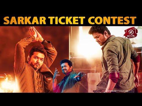 Free Sarkar Tickets! Win The Diwa ..