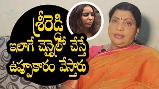 Video Veteran Actress Jayasheela about Sri Reddy Casting Couch MP3, 3GP, MP4, WEBM, AVI, FLV April 2018