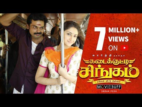 Kadaikutty Singam - Moviebuff Sneak Peek   Karthi, Sayyeshaa, Sathyaraj   Pandiraj   D Imman