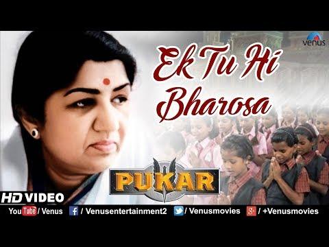Video Ek Tu Hi Bharosa - HD VIDEO SONG   Lata Mangeshkar   Pukar   Prayer Song   Best Bollywood Song download in MP3, 3GP, MP4, WEBM, AVI, FLV January 2017