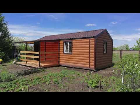 Видео Дачный домик с террасой