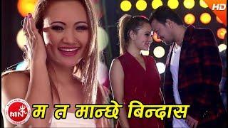 Mata Manchhe Bindash - PN Sapkota & Geeta Magar Ft. Rashmi Tamang