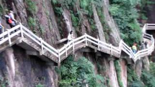 Huangshan China  City new picture : Walking on Air at Huang Shan - The Yellow Mountain