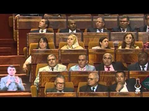 تقرير عن جلسة 20 اكتوبر بمجلس النواب