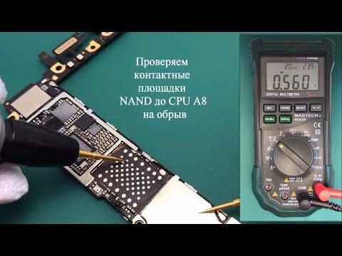 Замена нанд флеш на айфон 5s своими руками