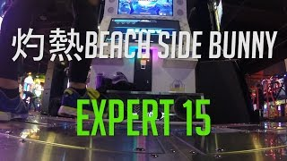 P1: @ninevoltbatterySong: 灼熱Beach Side BunnyArtist: DJ Mass MAD Izm*Difficulty: EXPERT 15Score: 999,430Twitter - http://twitter.com/ninevoltbatteryWebsite - http://www.ninevoltbattery.comTwitch.TV - http://twitch.tv/ninevoltbatteryhitbox.tv - http://hitbox.tv/ninevoltbatteryAll company, product, system names and/or company logos and marks are the registered trademarks or trademarks of their respective owners.