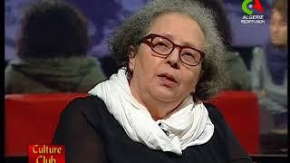 Extrait: Culture Club reçoit la poétesse Fadela CHAIM- Canal Algérie