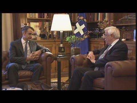 Κ. Μητσοτάκης σε Πρ. Παυλόπουλο: Η συμφωνία να έρθει στη Βουλή πριν υπογραφεί