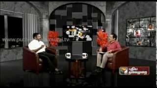 Agni Paritchai : Thol. Thirumavalavan (09/03/2014) - Part 2