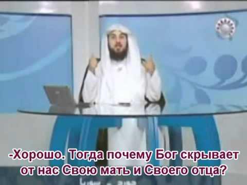 Христианин звонит Мусульманину. (видео)