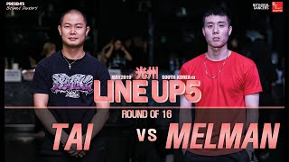 Tai vs Melman – 2019 LINE UP SEASON 5 POPPING Round of 16