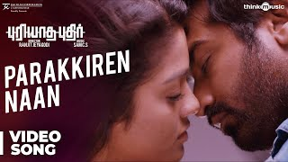 Download Lagu Puriyaatha Puthir | Parakkiren Naan Video Song | Vijay Sethupathi, Gayathrie | Sam C S Mp3