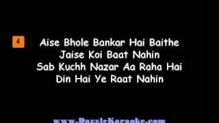 Video Do Dil Mil Rahe Hain KARAOKE- Movie Pardes MP3, 3GP, MP4, WEBM, AVI, FLV Agustus 2018
