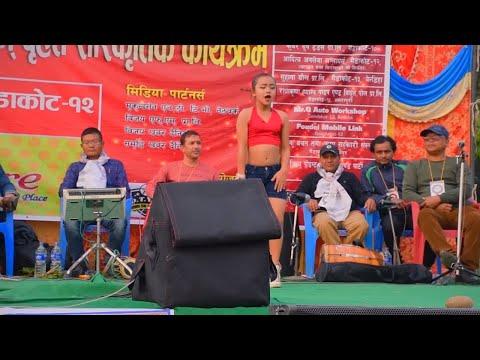 (तेरीया मगर जस्तै डान्स गर्ने याङ्डी झेडी मगर || Eyandi Jhedi Magar  Dance - Duration: 5 minutes, 9 seconds.)