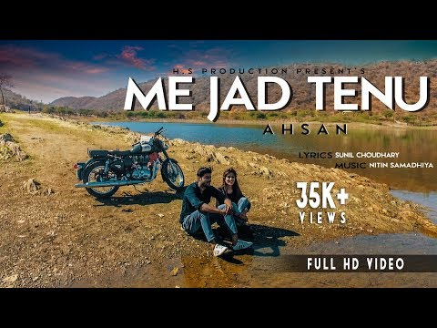 Me Jad Tenu | Full Song | Ahsan | Balaji Records | Official | Full Music Video | ft. Sunil
