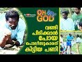 LOL! Policeman who went to catch vehicles gets pranked | Oh My God | EP 100 | Kaumudy TV