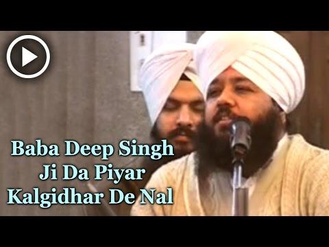 Baba Deep Singh Ji Da Piyar Kalgidhar De Nal - Bhai Amandeep Singh Ji 01 September 2014 01 PM