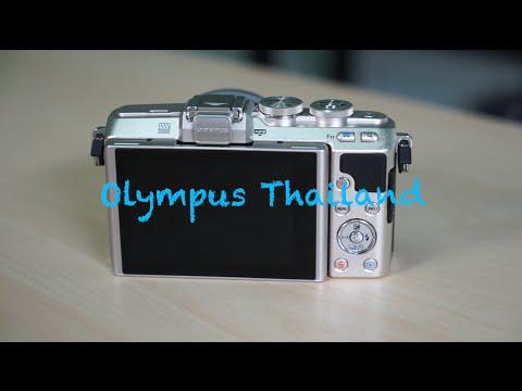 Tech Chill ตอนที่ 76 รีวิวกล้อง Olympus E-PL7