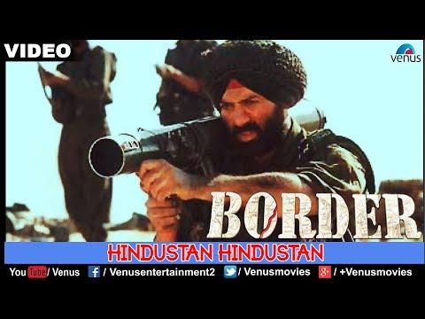 Hindustan Hindustan (Border)