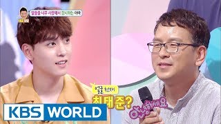 Video Taejoon is handsome enough to be his daughter's boyfriend! [Hello Counselor / 2017.08.21] MP3, 3GP, MP4, WEBM, AVI, FLV Januari 2019