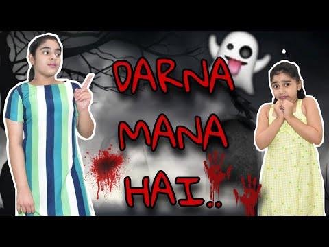 DARNA MANA HAI !! HORROR STORY!! sis vs sis!