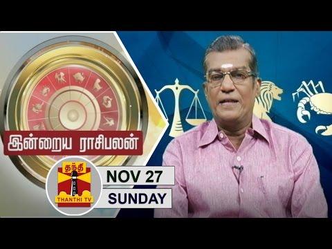 -27-11-2016-Indraya-Raasipalan-by-Astrologer-Sivalpuri-Singaram--Thanthi-TV