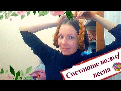 ►337. Про мои волосы: резюмирую весну (шампуни, маски, бальзамы, советы) (видео)