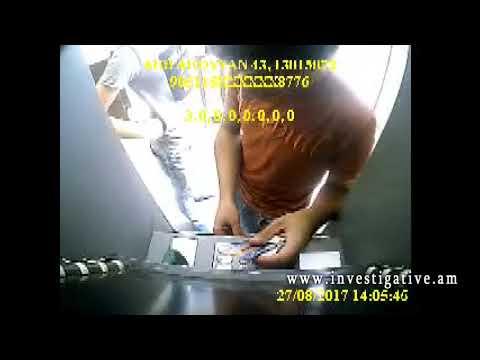 Գողացված քարտով կանխիկացվել է գումար (տեսանյութ)