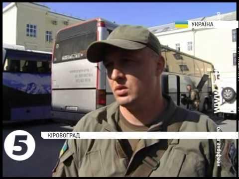 """Бійці батальйону """"Кіровоград"""" повернулися з фронту"""