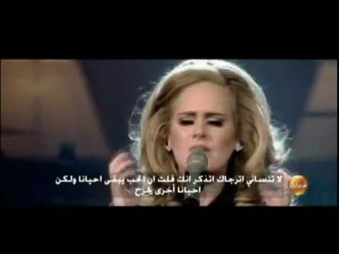 adele someone like you مترجمه للعربي...