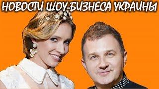 Катя Осадчая вышла замуж за Юрия Г...