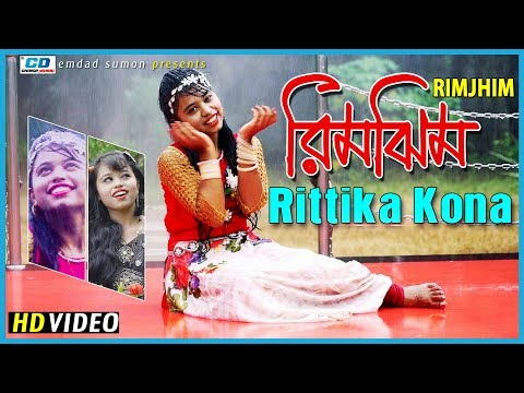 Rim Jhim | Rittika Kona | Awaj Mamum | Salmaun Hossain | Bangla New Music Video | 2018