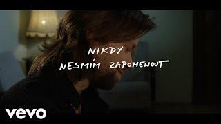 Video Kryštof - Nesmím zapomenout (Mámě) (Lyric Video)
