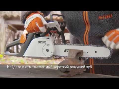 Заточка цепи бензопилы штиль 180