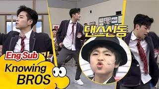 Video Billie Jean ♪ by '13 years old Michael Jackson' June on Star King- Knowing Bros 113 MP3, 3GP, MP4, WEBM, AVI, FLV Januari 2019