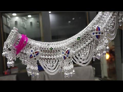 Ultra Shining Chandi Ke Payal | Beautiful Collection and Design | Dulhan Paayal