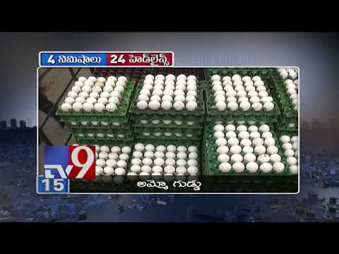4 Minutes 24 Headlines || Top Trending Worldwide News || 21-11-2017 - TV9