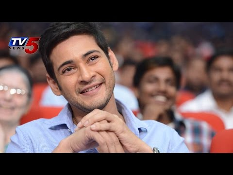 Prince Mahesh Dual Role In His New Movie  TV5 News