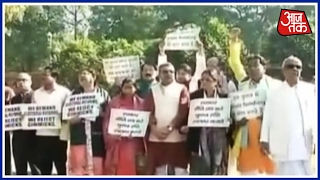 Shatak Aajtak: TMC Protest Against BJP Over The Misuse Of Centre's Money For Campaigning