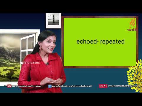 KITE VICTERS STD 08 English Class 27 (First Bell-ഫസ്റ്റ് ബെല്‍)