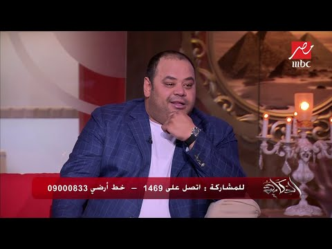 محمد ممدوح: أعمل على حل مشكلة مخارج ألفاظي