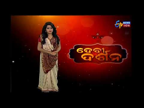 Video ତାରାତାରିଣୀ ମନ୍ଦିରରେ ଭିଡ | Taratarini Temple Of Odisha | ETV News Odia download in MP3, 3GP, MP4, WEBM, AVI, FLV January 2017