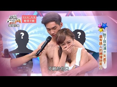 5 CRAZY MOMENTS CAUGHT ON JAPANESE GAME SHOWS! (видео)