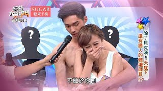 Download Video 5 CRAZY MOMENTS CAUGHT ON JAPANESE GAME SHOWS! MP3 3GP MP4