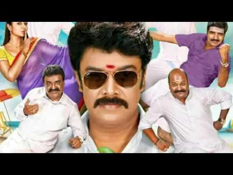 Muthina Kathirika Movie Review | Sundar C ,Poonam Bajwa,Sathish,Vaibhav