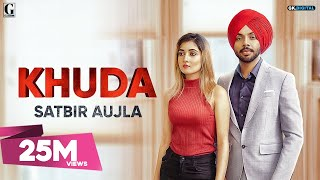 Khuda Song Lyrics