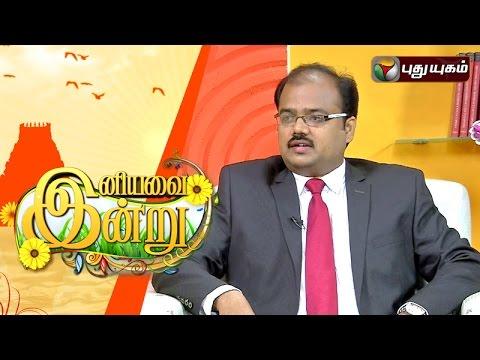World-Meninjitis-in-Iniyavai-Indru--24-04-2016-I-Puthuyugam-TV