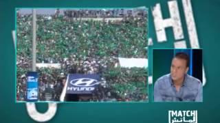 لماتش: اختتام البطولة الوطنية وتتويج المط بطلا للمغرب