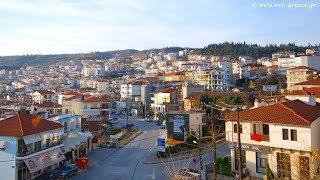 Veria Greece  city photos : The City of Veria Video, Trip, Guide GREECE